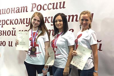 Чемпионат России 2016г, г.Москва